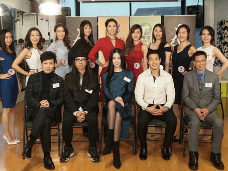 Miss Chinese Toronto 2019 Meet the Judge 多倫多華裔小姐評委見面會