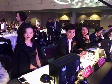 王旖溪擔任2015多倫多華裔小姐競選 評委席一員