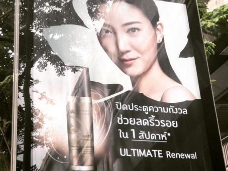 Ishie亚洲代言泰国护肤品牌Oriental Princess