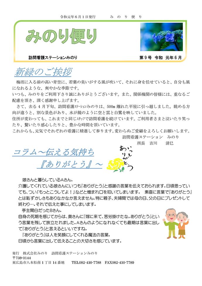 コピー-01.png