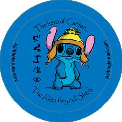 Firefly Stitch Button