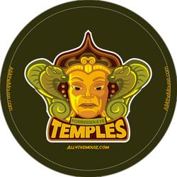 Forbidden Eye Temples Button