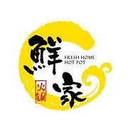 freshome hotpot logo.jpg