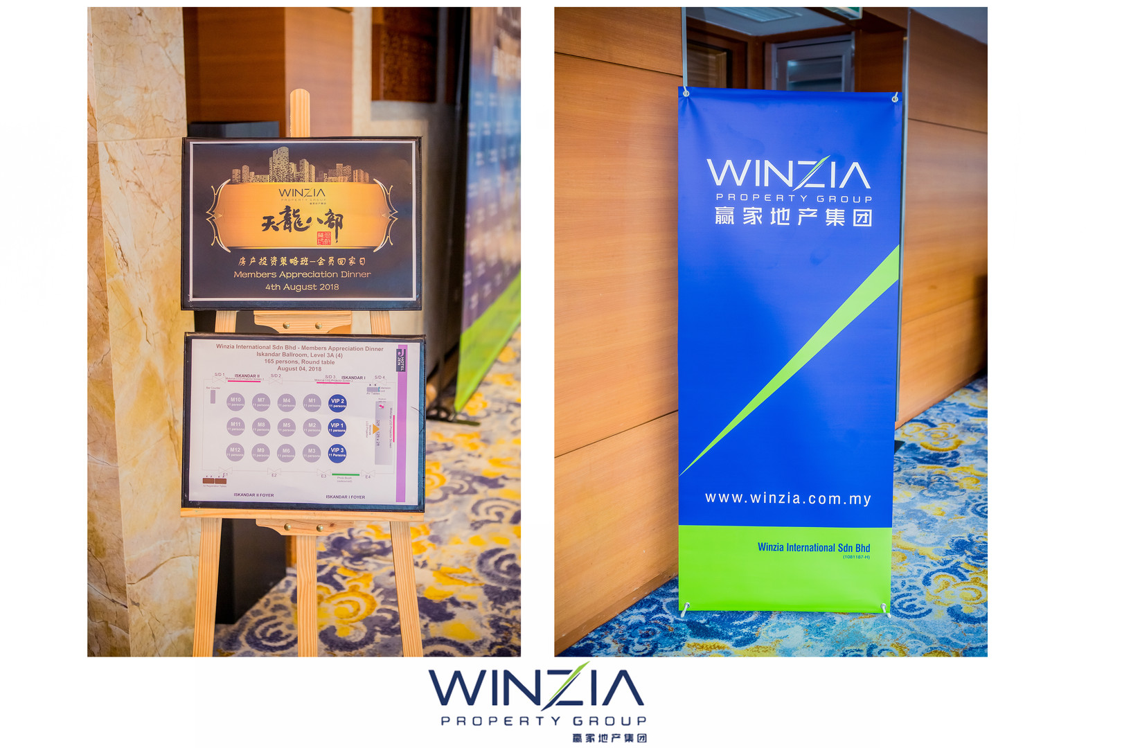 WINZIA (2).jpg
