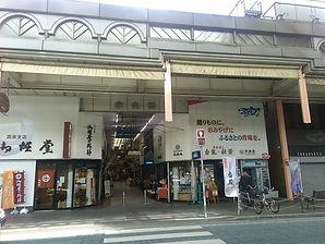 中央街商店街