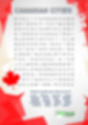 canada cities word search