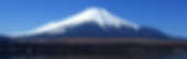 active volcano | volcanic words | volcano vocabulary