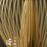 茶筅 谷村丹後