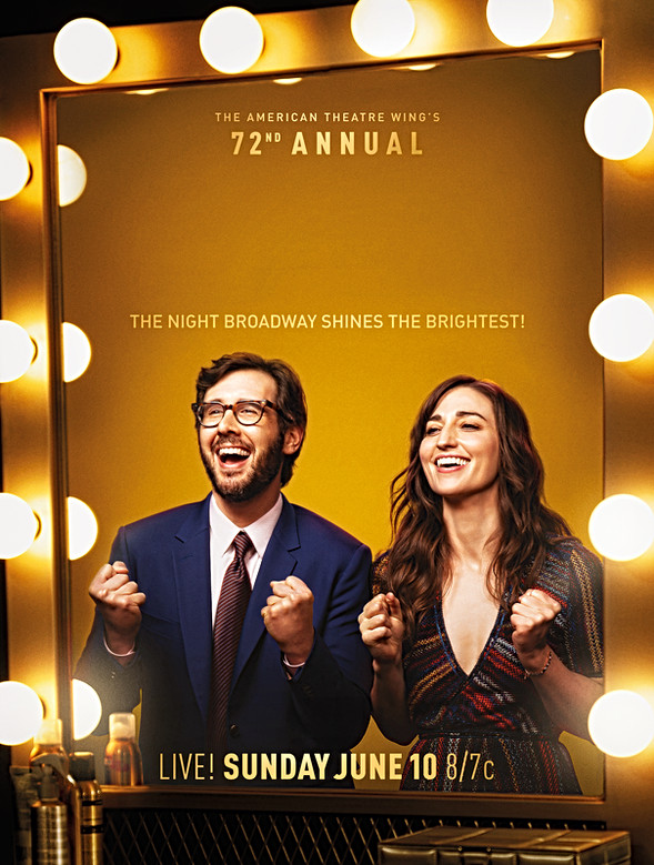 73 Annual Tony & People TV Awards