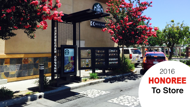 Starbucks: Drive Thru and don't just pass by