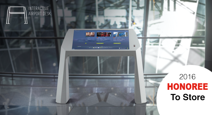 Fraport: I-AID, Interactive Airport Desk