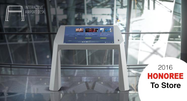 Fraport: I-AID, Interactive Airport Desk