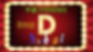 YouTube用サムネイル画像 予選D.jpg