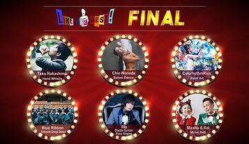 liketheBEST-final-en-S.jpg
