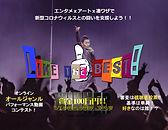 LIketheBEST cover photo JPN.jpg