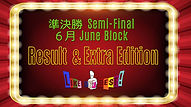 YouTube用サムネイル画像-番外編.jpg