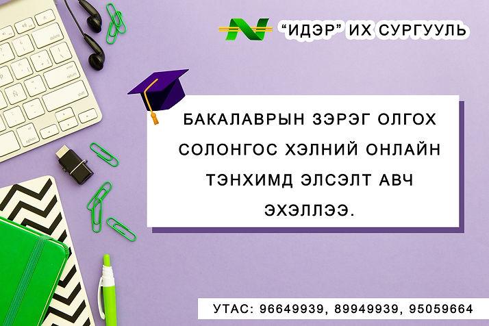94613538_1400667260121272_91857579974716