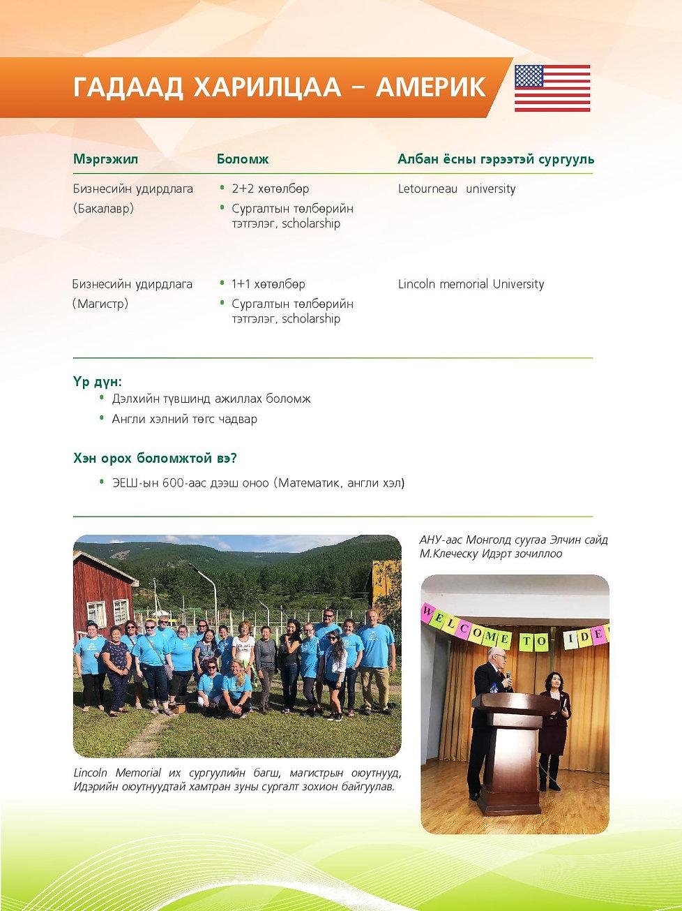 IDER-page-004.jpg