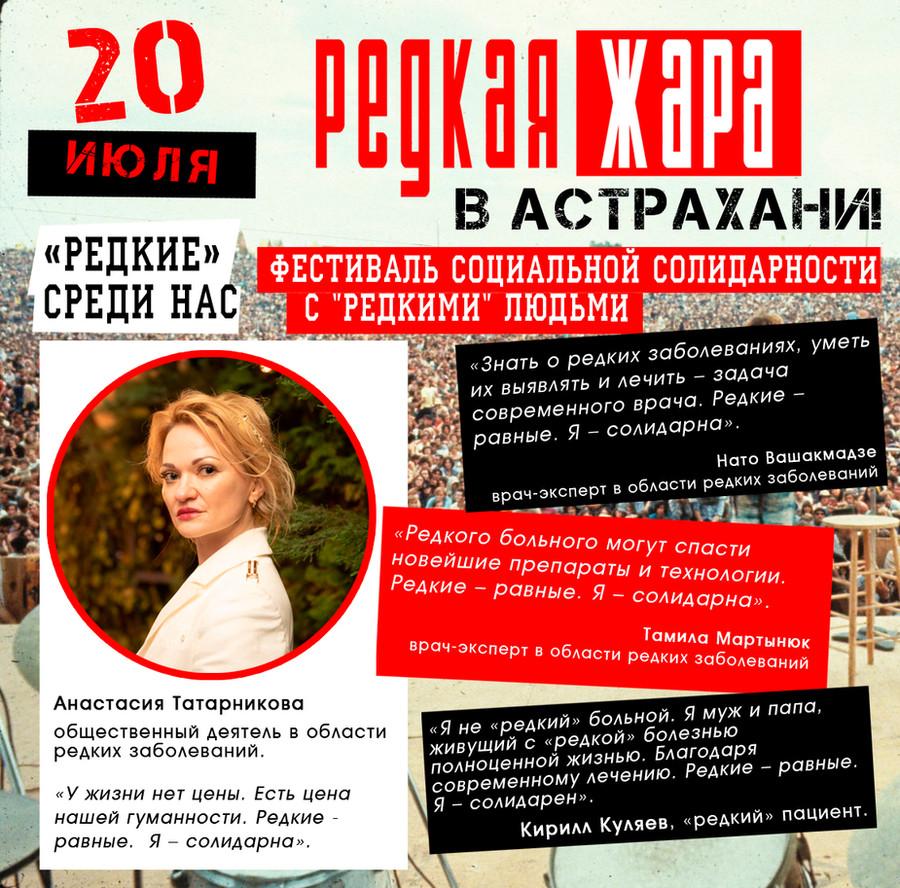 открытка 1.jpg