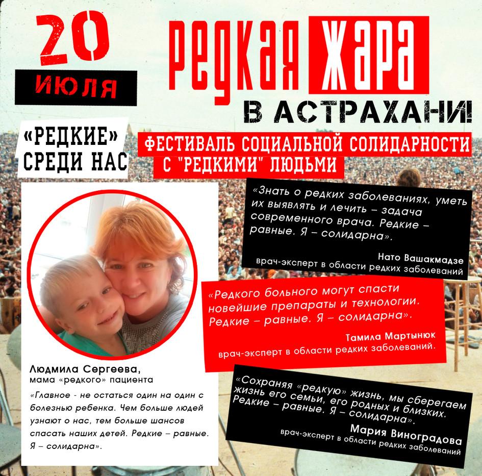 открытка 3.jpg