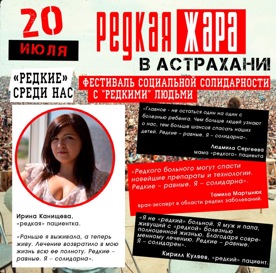 открытка 4.jpg