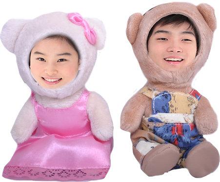 Couple Bears Pink Skirt Girl & Brown Boy