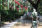 City Park Picture.jpg