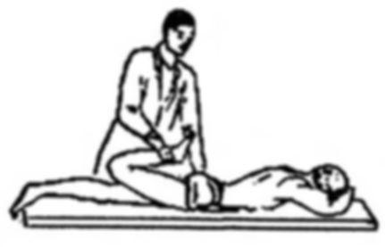 Сгибание в коленном суставе