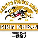 KIRIN ICHIBAN (Japan) 330ml Bottle  5% ABV