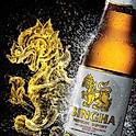 SINGHA LAGER ( THAILAND)  330 ml  Bottle 5% ABV