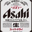 ASAHI SUPPER DRY  Bottle 330 ml  4.9 % AVB