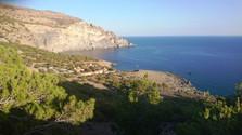 View to MONI KOUDOUMA