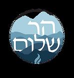 Congregation Har Shalom Logo