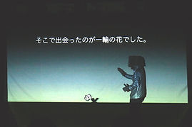 パントマイム×プロジェクションマッピングパフォーマンス.JPG