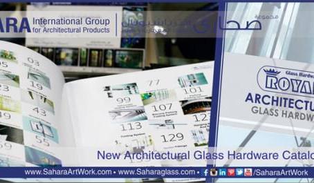 Sahara Glass Hardware Catalog 2015