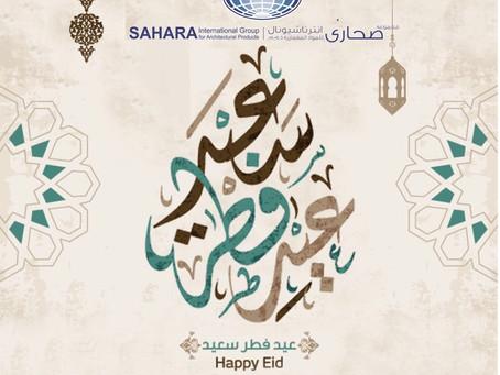 Eid Al Fatir Greeting Card