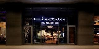tsutayaElectronic_01.jpg