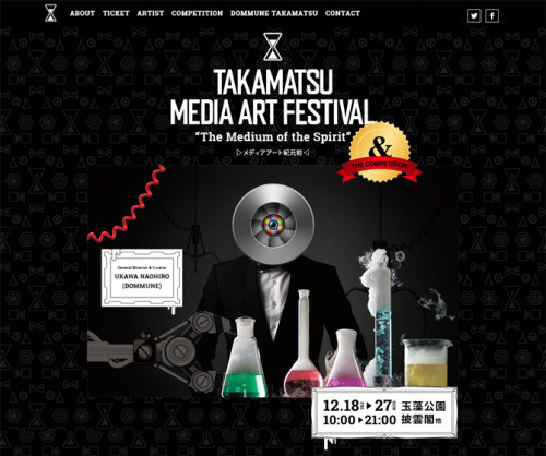 高松メディアアート祭入選
