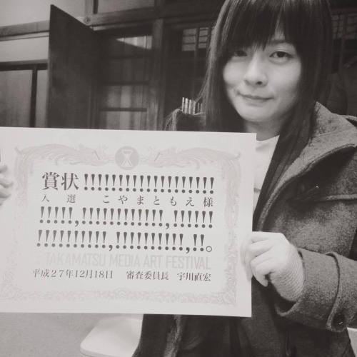 高松メディアアート祭にて「fl/rame」を展示
