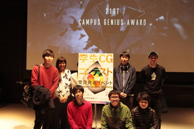 第21回学生CGコンテスト受賞発表トークイベント