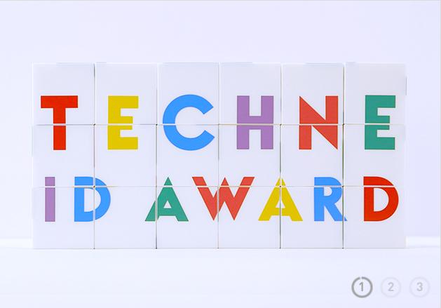 NHK テクネ 映像の教室 テクネIDアワード