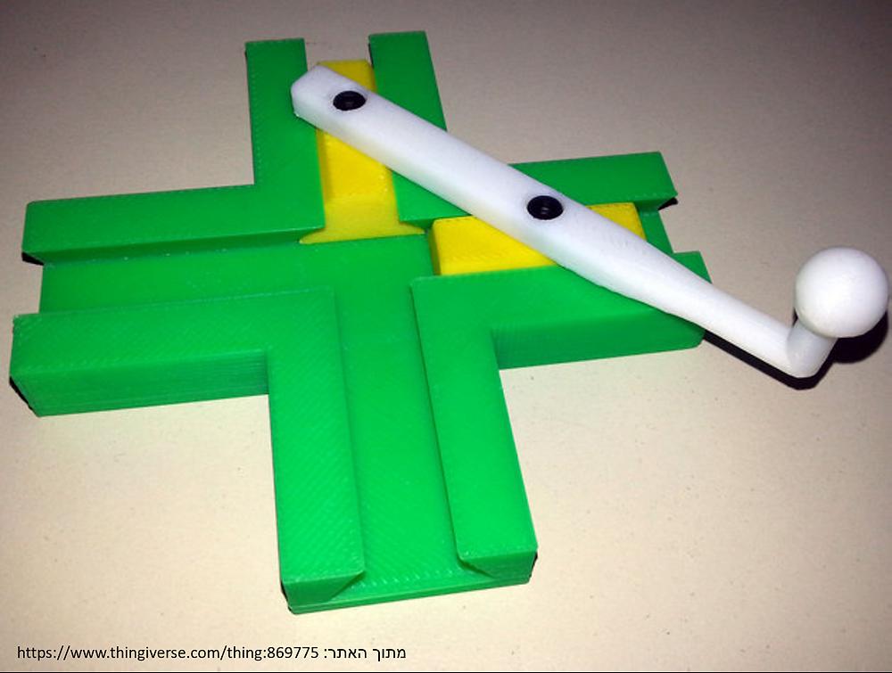 הדפסת תלת מימד - עזרים במתמטיקה