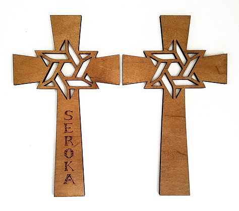 Personalized Cross & Star Decor