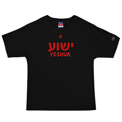 Yeshua Champion T-Shirt