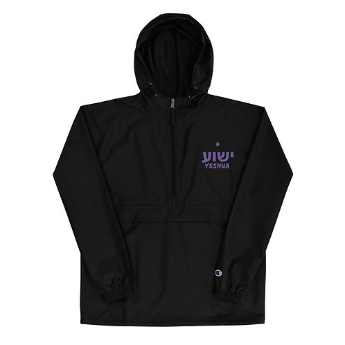 Yeshua Embroidered Champion Packable Jacket