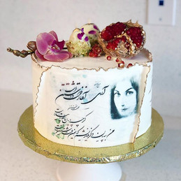 One of the most unique cake designed by