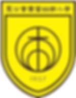 H.K.S.K.H. Chi Fu Chi Nam Primary School