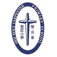 H.K.S.K.H. Holy Carpenter Primary School