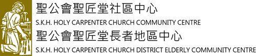 H.K.S.K.H. Holy Carpenter Church Communi