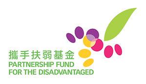 Partnership Funds.jpg